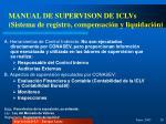 manual de supervison de iclvs sistema de registro compensaci n y liquidaci n