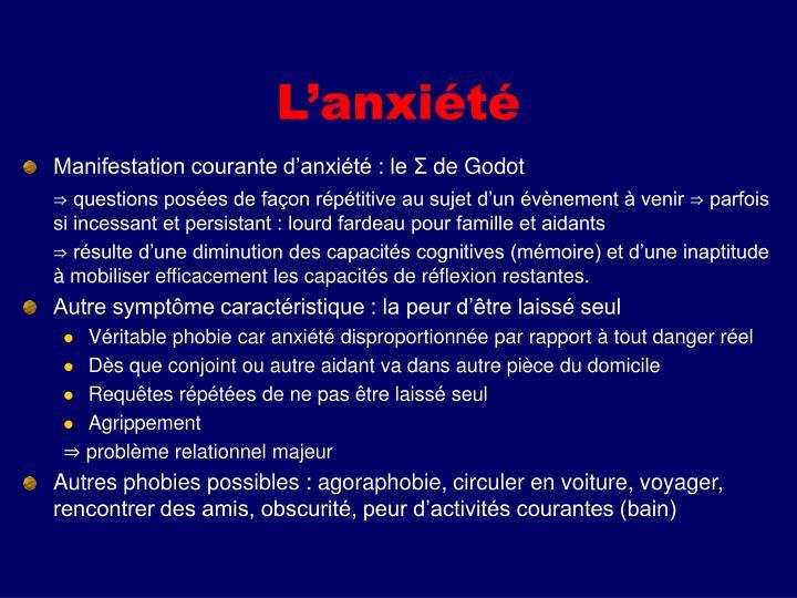 L'anxiété