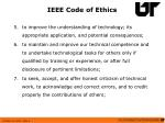 ieee code of ethics1