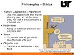 philosophy ethics