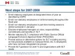 next steps for 2007 2008