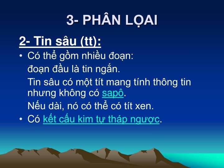 3- PHÂN LỌAI