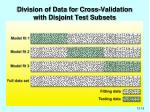 division of data for cross validation with disjoint test subsets