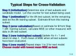 typical steps for cross validation