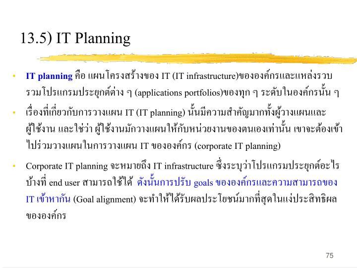 13.5) IT Planning
