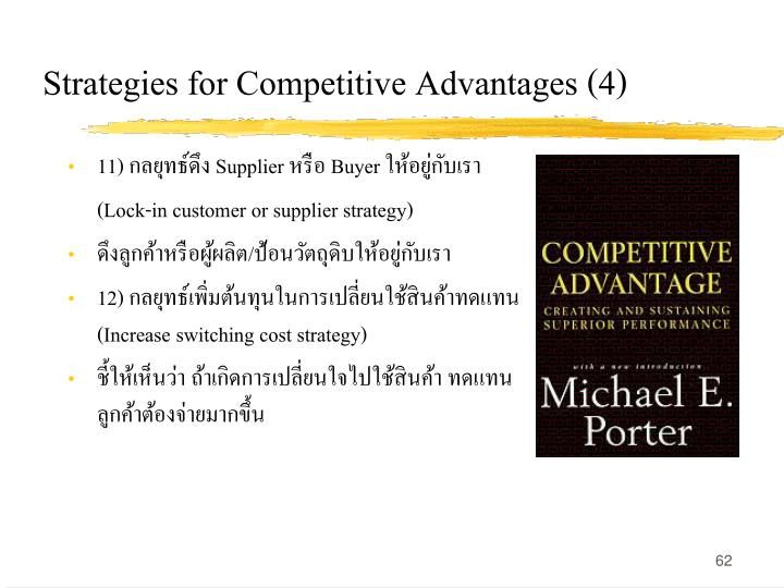 Strategies for Competitive Advantages (4)