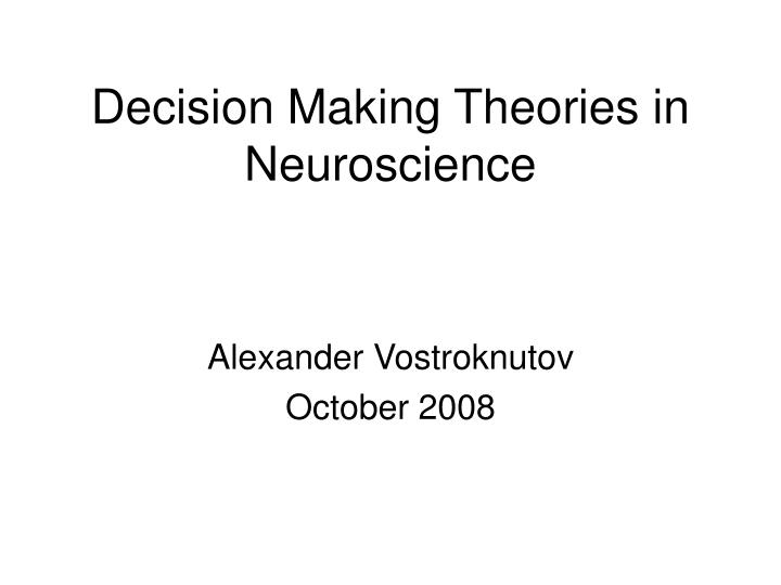 Decision Making Theories in Neuroscience