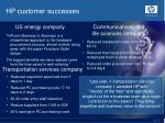 hp customer successes1