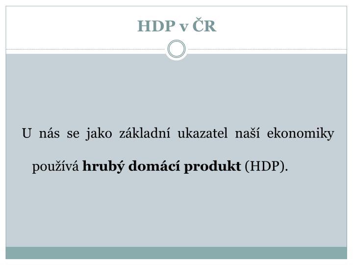 HDP v ČR
