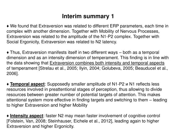 Interim summary 1