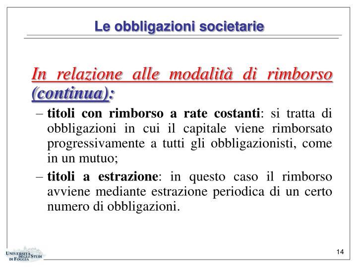Le obbligazioni societarie
