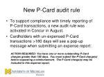 new p card audit rule