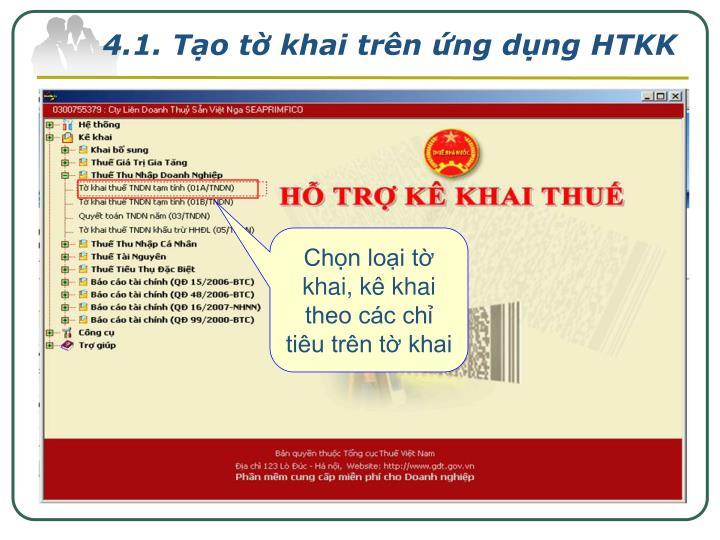 4.1. Tạo tờ khai trên ứng dụng HTKK