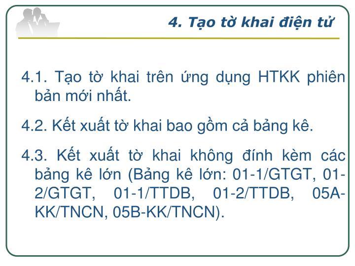4. Tạo tờ khai điện tử