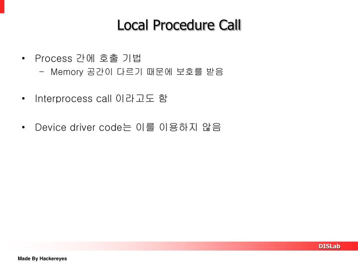 Local Procedure Call