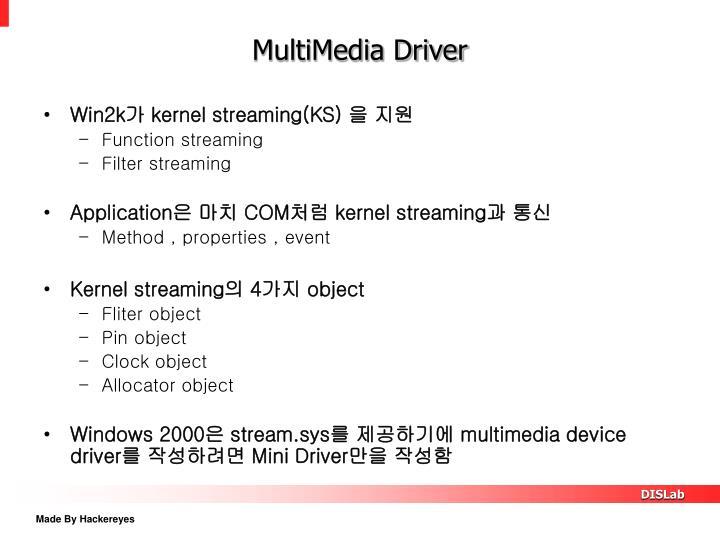 MultiMedia Driver