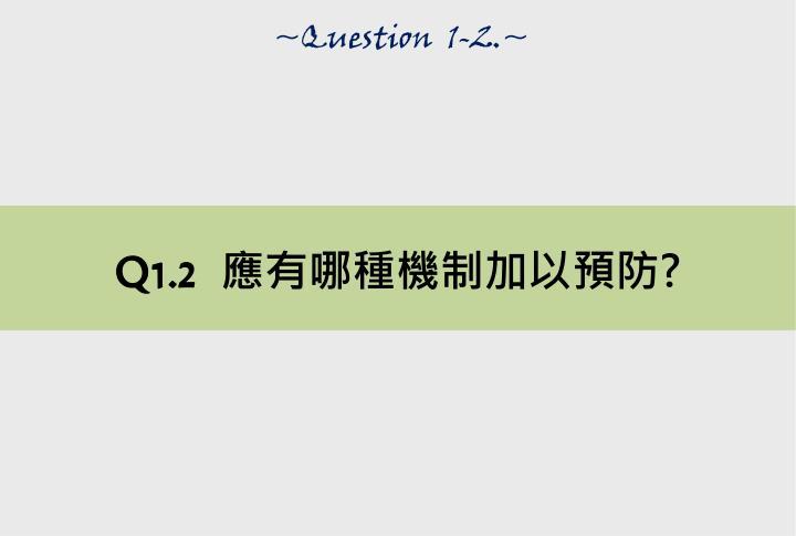 ~Question  1-2.~