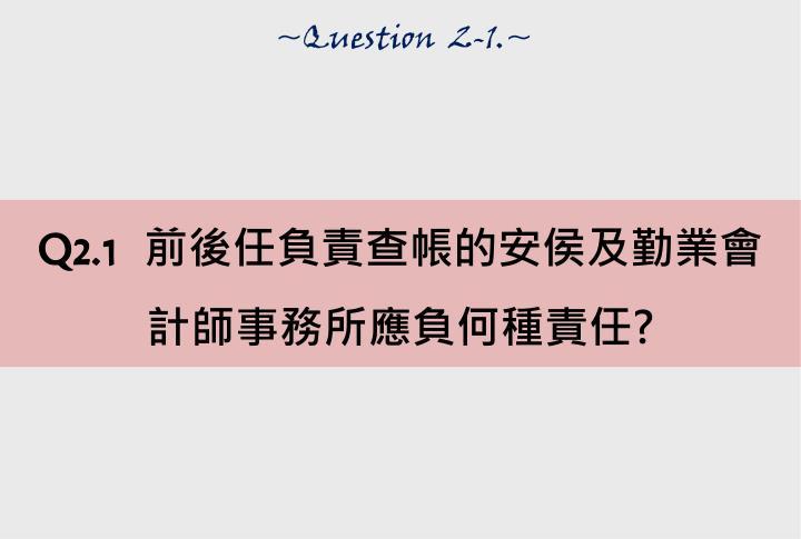 ~Question