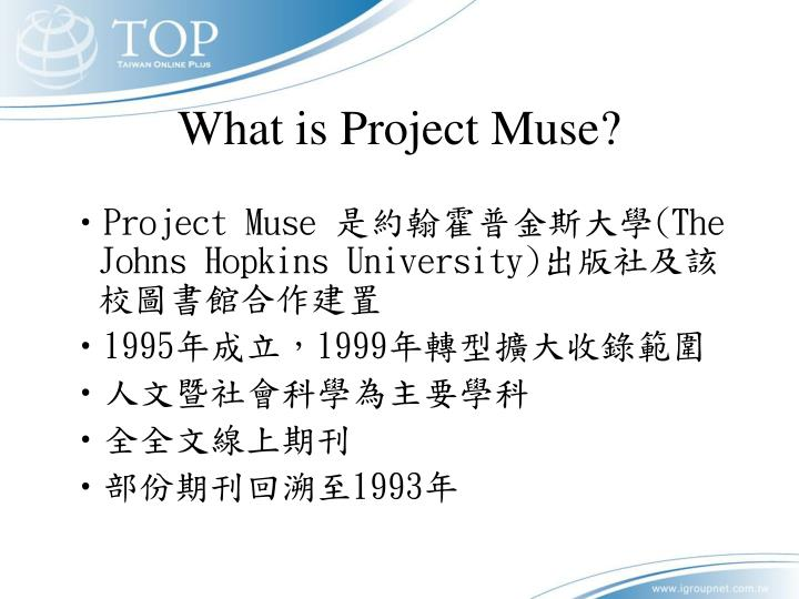 What is Project Muse?