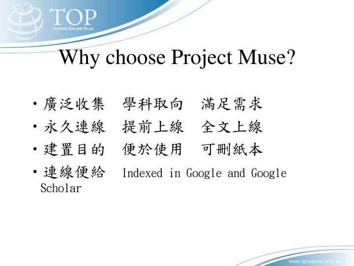 Why choose Project Muse?