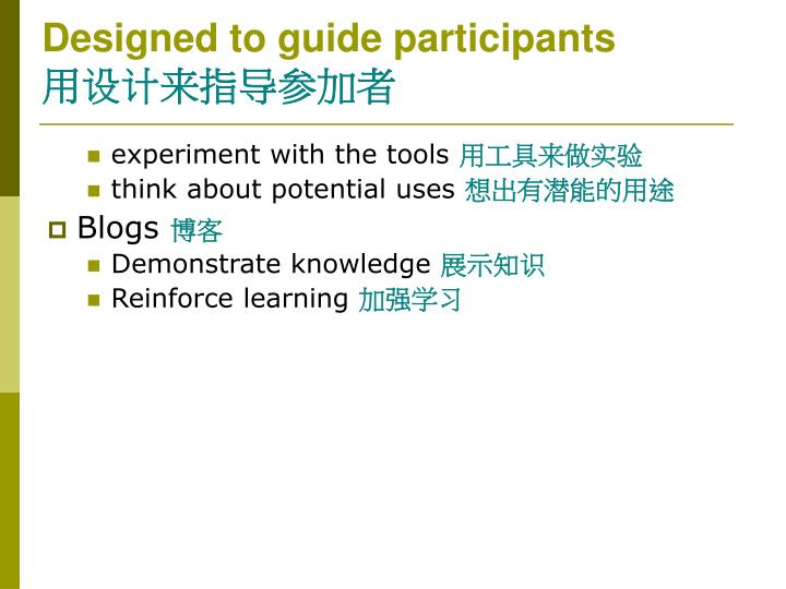Designed to guide participants