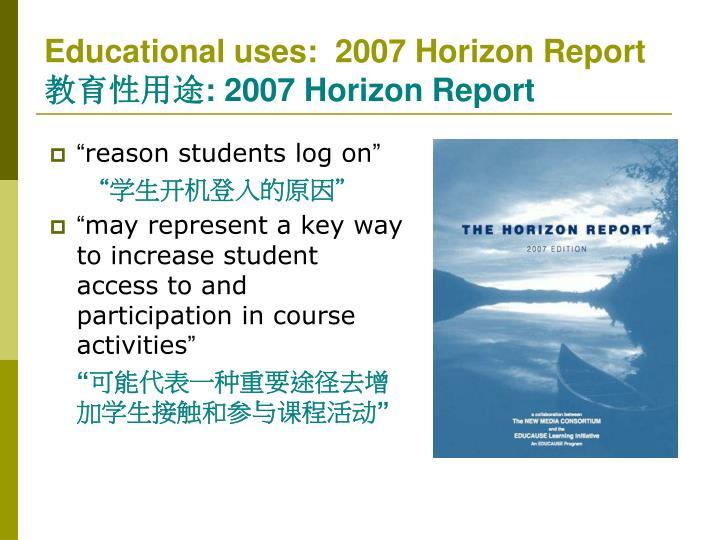 Educational uses:  2007 Horizon Report