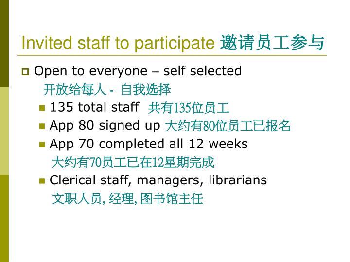 Invited staff to participate