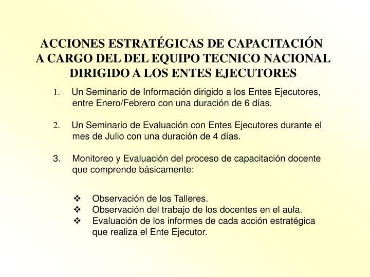 ACCIONES ESTRATÉGICAS DE CAPACITACIÓN
