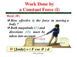 work done by a constant force i