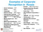 examples of corporate recognition in russia
