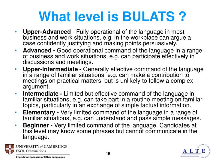 What level is BULATS ?
