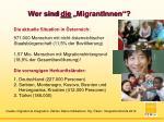 wer sind die migrantinnen