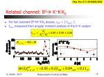 related channel b 0 k k k s