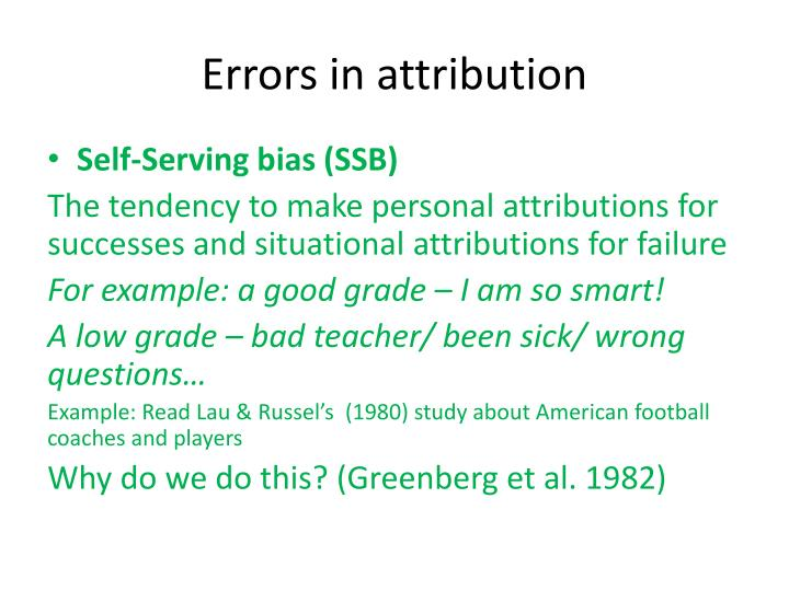 Errors in attribution
