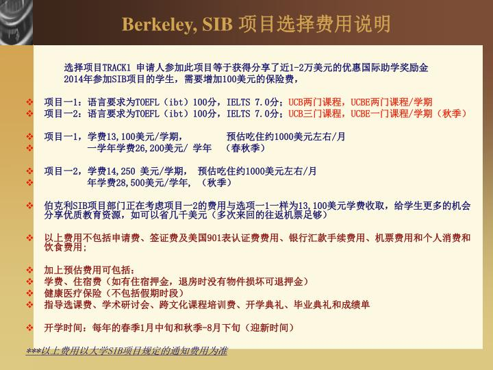 Berkeley, SIB