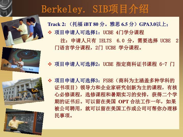 Berkeley. SIB项目介绍