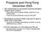 prospects post hong kong december 2005