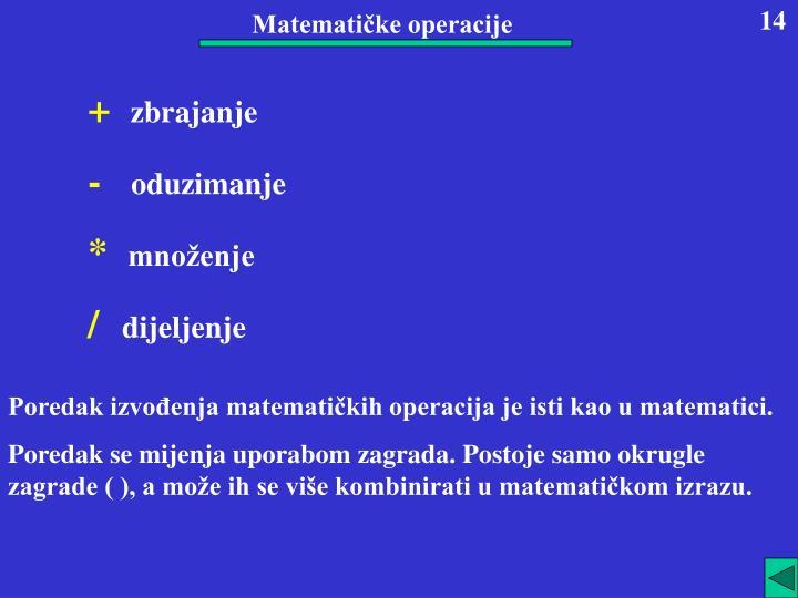 Matematičke operacije