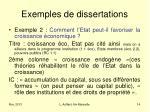 exemples de dissertations1