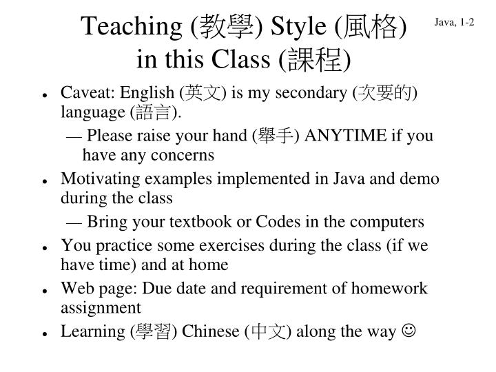 Teaching style in this class