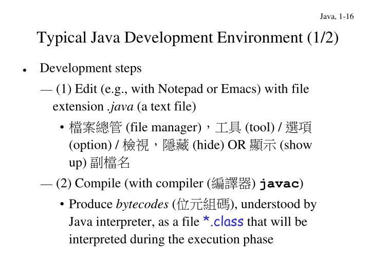 Typical Java Development Environment (1/2)