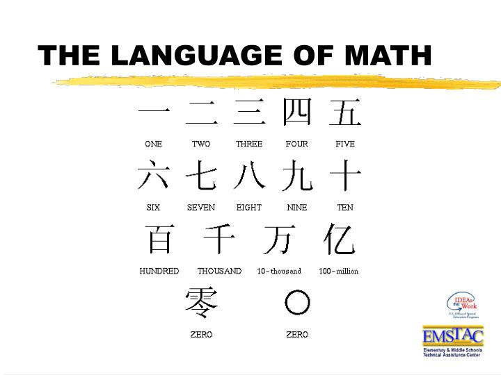 THE LANGUAGE OF MATH