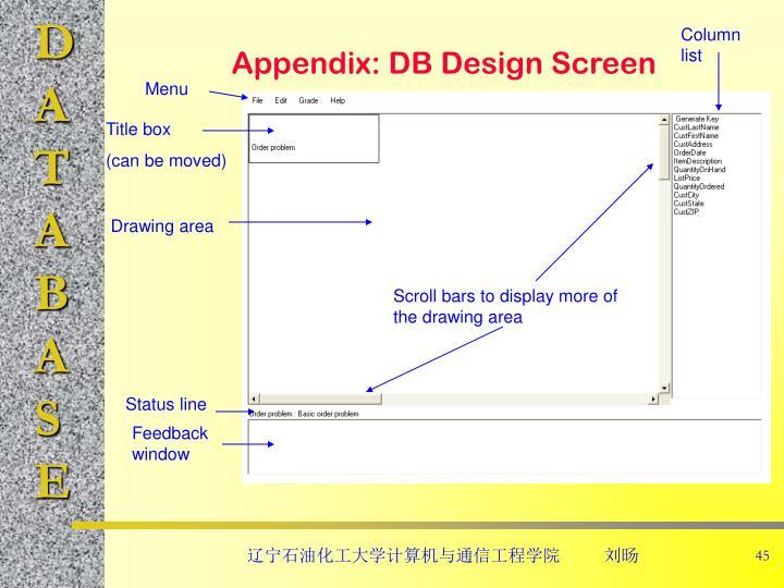 Appendix: DB Design Screen