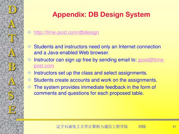 Appendix: DB Design System
