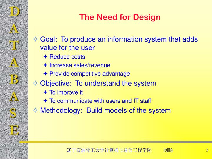 The Need for Design