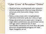 cyber crime di perusahaan online1
