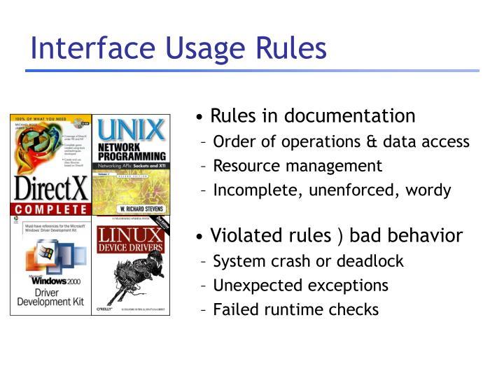 Interface Usage Rules