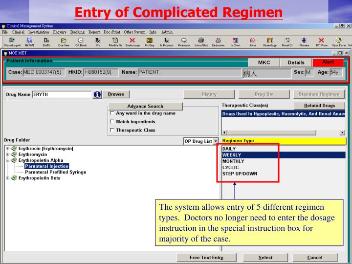 Entry of Complicated Regimen