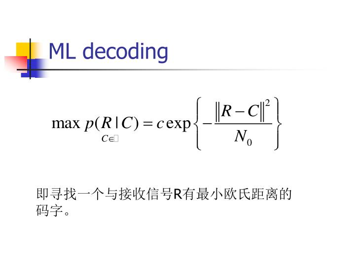 ML decoding