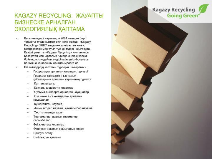 KAGAZY RECYCLING: